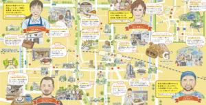 草津まちなかMAP Vol.11