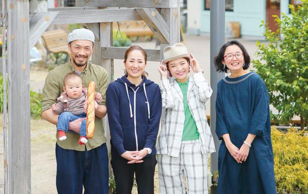 草津まち歩き新聞 第8号できました!!