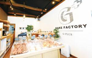 BAKE FACTORY G-PLUS