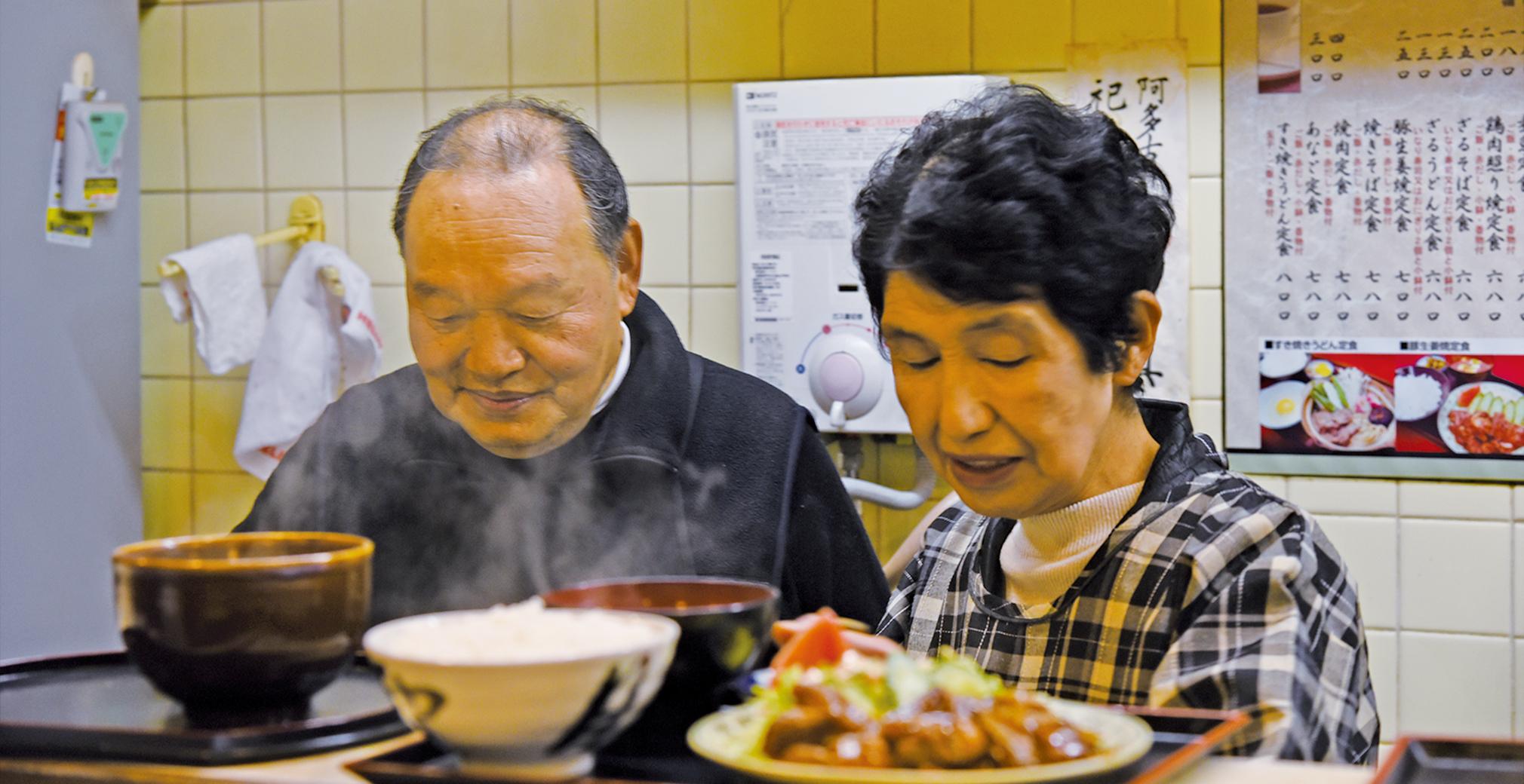《草津 名店ファイル Vol.6》<br /> 古き良き昭和の定食屋さん「いずみや」