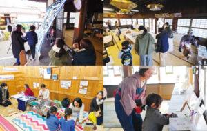 4/17(土)〜25(日) くさつまちラボとハナレ