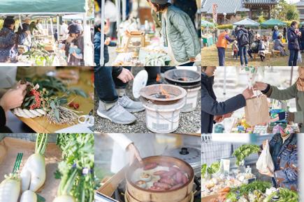 12/14(土) 《草津小市×くさつFarmers' Market》